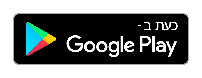 Google Play כעת ב-