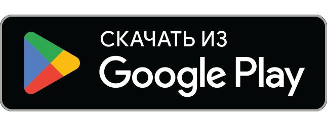Мои приложения в Google Play